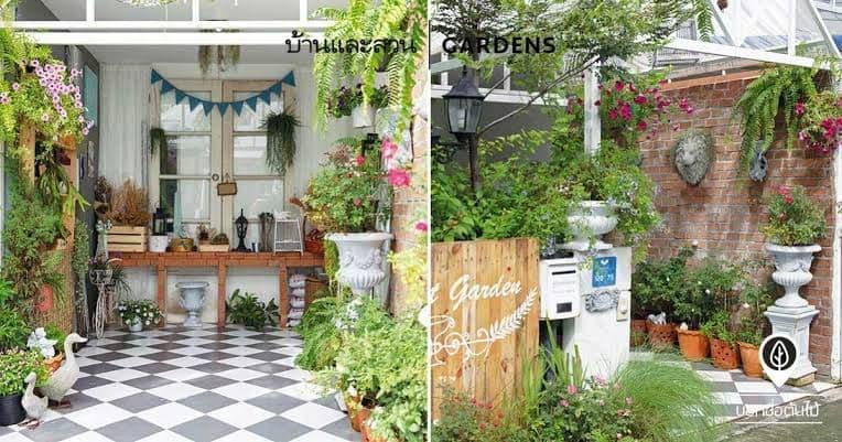 used equipment Minimal gardening